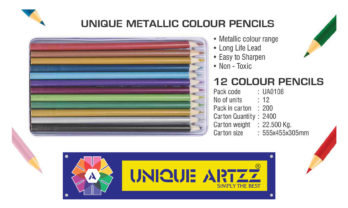 Unique Metalic Colour Pencil